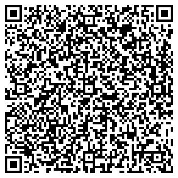 """QR-код с контактной информацией организации ТОО """"ОТАН КУРЫЛЫСЫ 21"""""""