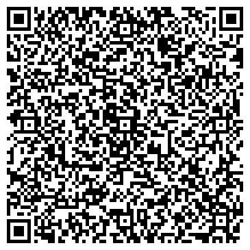 """QR-код с контактной информацией организации ТОО """"Модуль-Проект СК"""""""