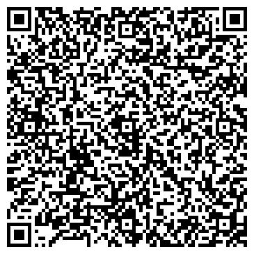 """QR-код с контактной информацией организации ЗАО """"Гамма-Сервис"""""""