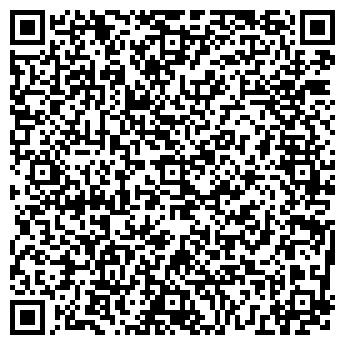 QR-код с контактной информацией организации Общество с ограниченной ответственностью ТОО «Арука-НТ»