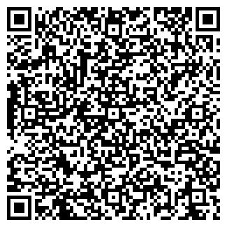 QR-код с контактной информацией организации Форклифт Центр
