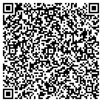QR-код с контактной информацией организации ИП Мухамбетов