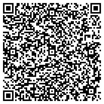 """QR-код с контактной информацией организации ИП """"Real-Service"""