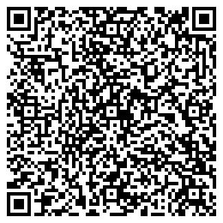 QR-код с контактной информацией организации ИП Жанат