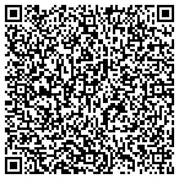 QR-код с контактной информацией организации Предприятие с иностранными инвестициями ИП Калмурзина М.Б.