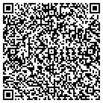 QR-код с контактной информацией организации ТОО «ЕвроЛидер»