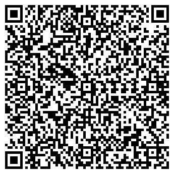 """QR-код с контактной информацией организации ТОО """"Асмер НС"""""""