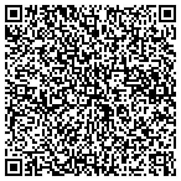 QR-код с контактной информацией организации ТОО «ТРИСТАР КУРЫЛЫС»