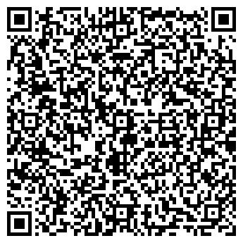 QR-код с контактной информацией организации ТОО МП газ Энерджи (MP ГАЗ ENERGY)