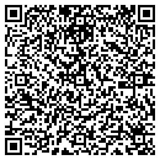 QR-код с контактной информацией организации ТОО «КТТ», Общество с ограниченной ответственностью