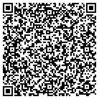 QR-код с контактной информацией организации Стандарт геоижиниринг