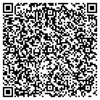 """QR-код с контактной информацией организации Праздничное агентство """"Ки-Ви"""""""
