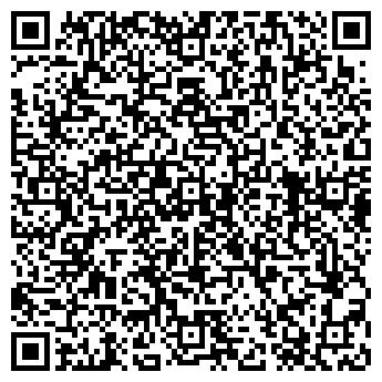 QR-код с контактной информацией организации ИП Жалелов