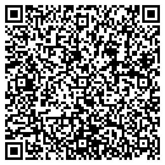 QR-код с контактной информацией организации BM