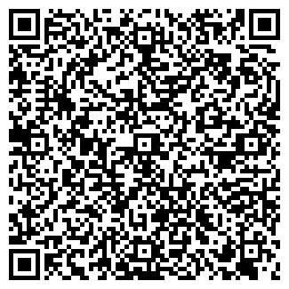 QR-код с контактной информацией организации ЛЕ МОНТИ