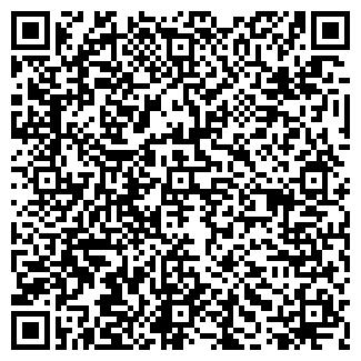 QR-код с контактной информацией организации Saltiqe