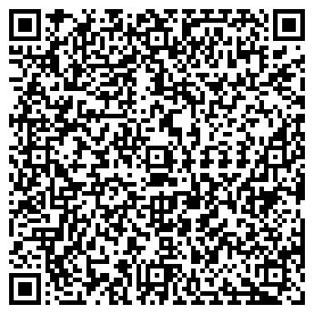 QR-код с контактной информацией организации АРЬЯНА, ООО