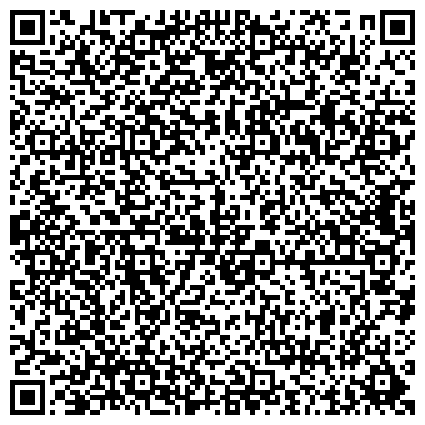 QR-код с контактной информацией организации Общество с ограниченной ответственностью BABY in CAR - магазин детских безопасных автокресел