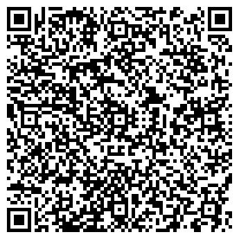 QR-код с контактной информацией организации ИП Маханова Ж.М.