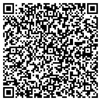 """QR-код с контактной информацией организации ИП """"Землерой """""""