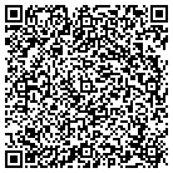 """QR-код с контактной информацией организации ИП""""Rust & Ka"""""""