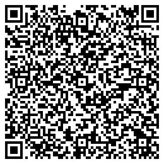"""QR-код с контактной информацией организации ТОО """"РУСЭН"""""""