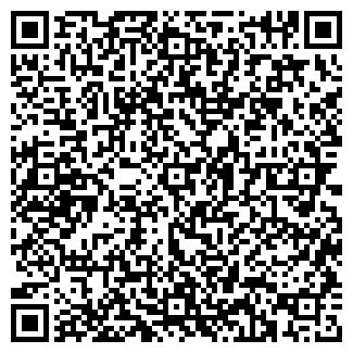 QR-код с контактной информацией организации ИП Алексей
