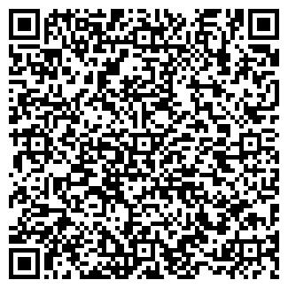 QR-код с контактной информацией организации MaxStandard