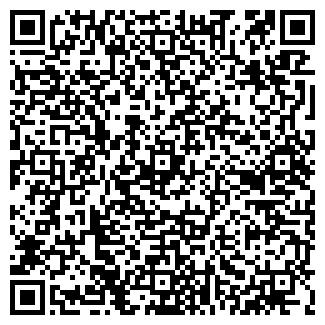 QR-код с контактной информацией организации арбатик