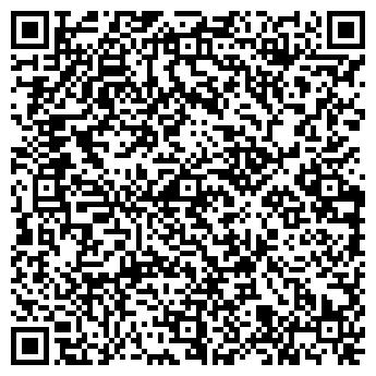 """QR-код с контактной информацией организации ТОО """"D-Group"""""""