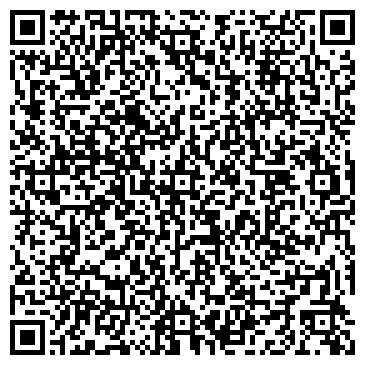 """QR-код с контактной информацией организации ТОО """"Центразия Трейд"""""""