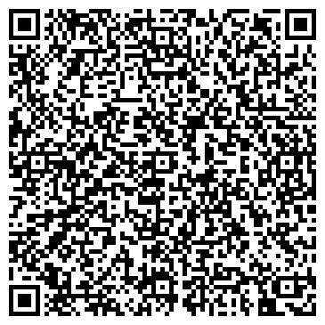 """QR-код с контактной информацией организации TOO """"TRANS ALMA-ATA STROY"""""""