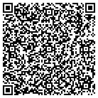 QR-код с контактной информацией организации Курылыс партнерс