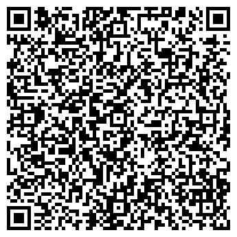 """QR-код с контактной информацией организации ТОВ """"Сити буд компани"""""""