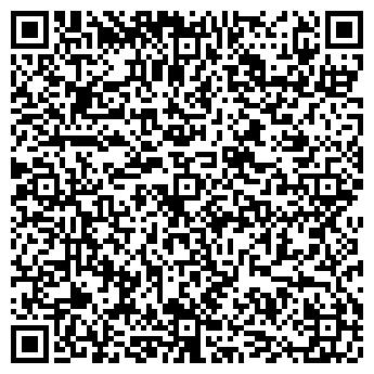 """QR-код с контактной информацией организации Общество с ограниченной ответственностью ТОВ """"Міцний БЕТОН"""""""