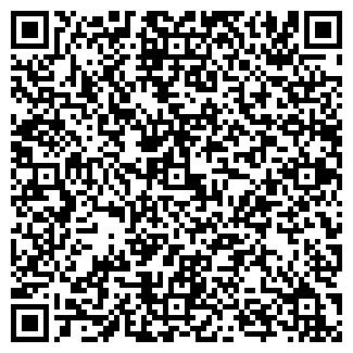 QR-код с контактной информацией организации ООО АВАНГАРД-ОПТ