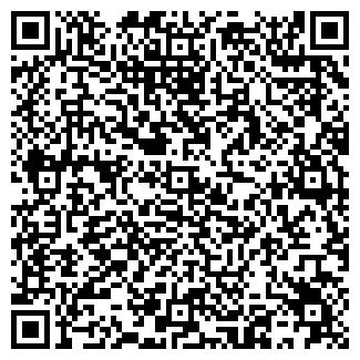QR-код с контактной информацией организации АтласЕвроБуд