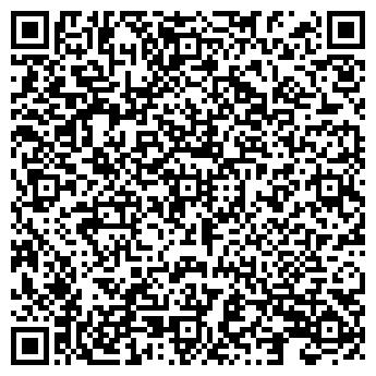 QR-код с контактной информацией организации СК Альтаир