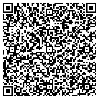 """QR-код с контактной информацией организации ооо """"Центростальинвест"""""""