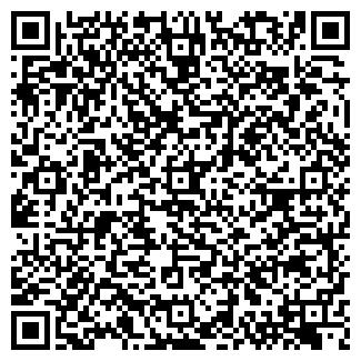 QR-код с контактной информацией организации ОАО ВИКТОРИЯ