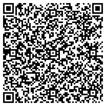 QR-код с контактной информацией организации Общество с ограниченной ответственностью ОДО «Агрострой»