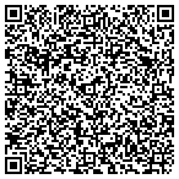 """QR-код с контактной информацией организации Студия hand make """"Arthit"""""""