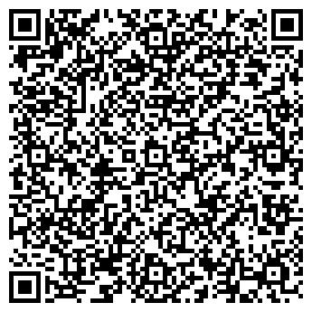 QR-код с контактной информацией организации ИП Сальников Г. Г.