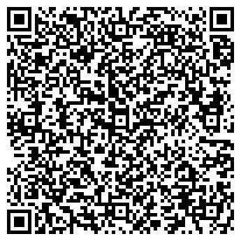 """QR-код с контактной информацией организации ООО """"Матэк про"""""""