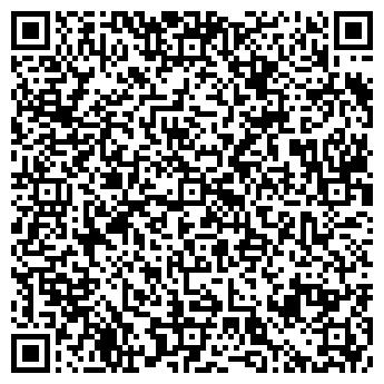 """QR-код с контактной информацией организации ООО""""ОМЕГА"""""""