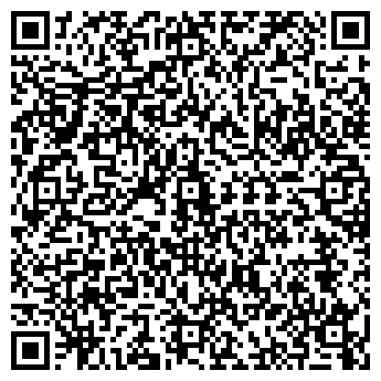 QR-код с контактной информацией организации ИП Якубова В.В.
