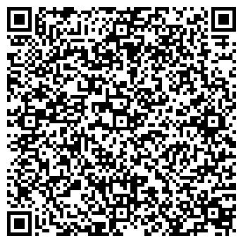 """QR-код с контактной информацией организации ЧСУП """"Горизонтпроектстрой"""""""