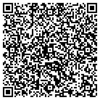 QR-код с контактной информацией организации ИП Дылюк Е.Л.