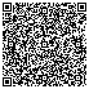 """QR-код с контактной информацией организации ОДО""""В движении"""""""