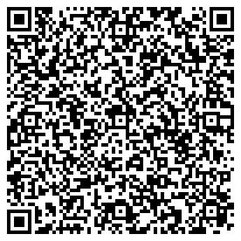 QR-код с контактной информацией организации ИП САХОВСКАЯ Л.С.